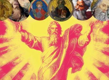 Gott – vom Mythos zur Realität
